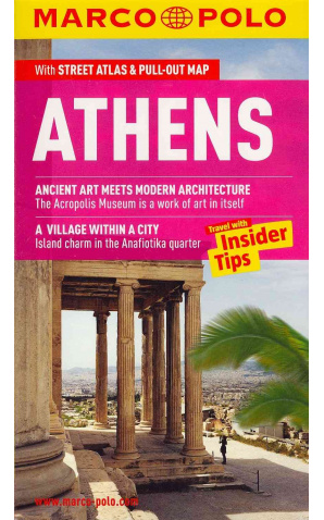 Athens Marco Polo | Penninn Eymundsson